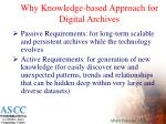 why knowledge based approach for digital archives