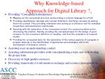 why knowledge based approach for digital library 1