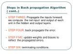 steps in back propagation algorithm cont