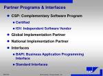 partner programs interfaces