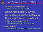 ac stray current testing