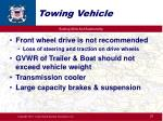 towing vehicle1