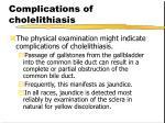 complications of cholelithiasis