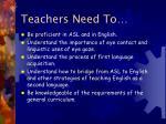 teachers need to