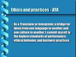 ethics and practices ata
