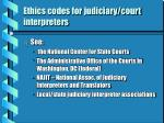 ethics codes for judiciary court interpreters