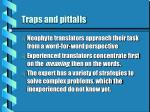 traps and pitfalls