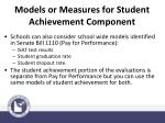 models or measures for student achievement component25