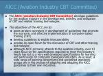 aicc aviation industry cbt committee