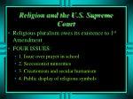 religion and the u s supreme court