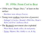 iv 1950s from cool to beat