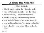 a binary tree node adt