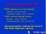 bilge water treatment ows