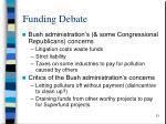 funding debate