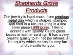 shepherds grove products
