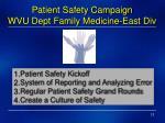 patient safety campaign wvu dept family medicine east div
