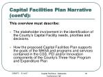 capital facilities plan narrative cont d