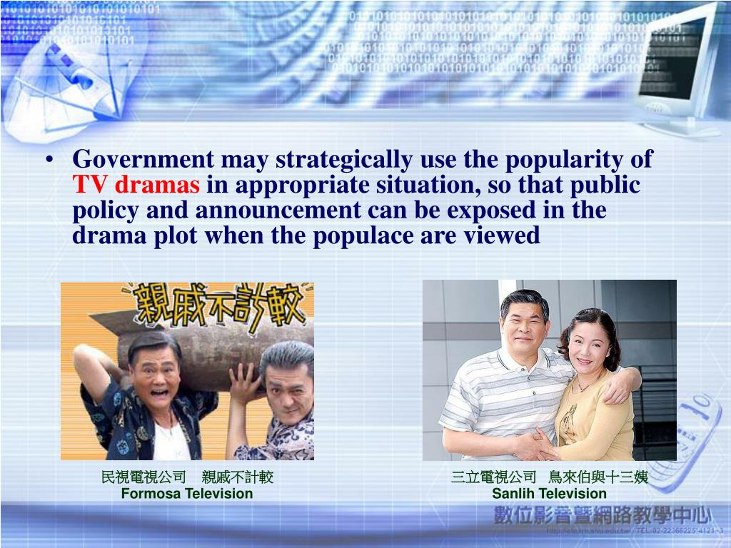 Government may strategically use the popularity of