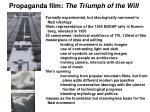 propaganda film the triumph of the will