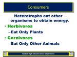 consumers14