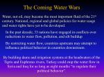 the coming water wars
