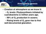 atmosphere genesis