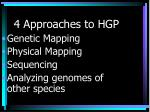 4 approaches to hgp