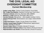the civil legal aid oversight committee current membership