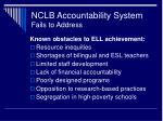 nclb accountability system fails to address