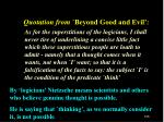 quotation from beyond good and evil