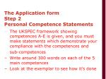 the application form step 2 personal competence statements