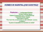 homes in nainital@9212255755@2