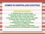 homes in nainital@9212255755@3