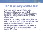 gpo ea policy and the arb