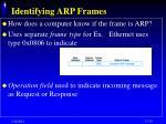 identifying arp frames