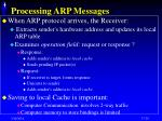 processing arp messages