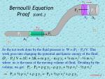 bernoulli equation proof cont