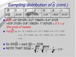 sampling distribution of p cont