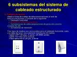 6 subsistemas del sistema de cableado estructurado14