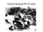 french renault pt 17 tank