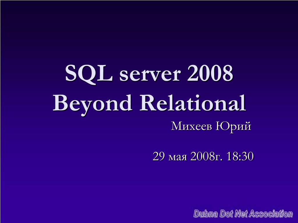 sql server 2008 beyond relational l.