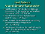 heat balance around stripper regenerator