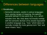 differences between languages