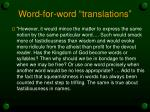 word for word translations12