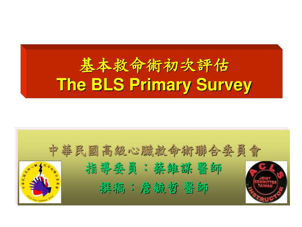 the bls primary survey l.