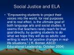social justice and ela