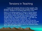 tensions in teaching