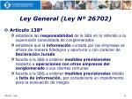 ley general ley n 2670215