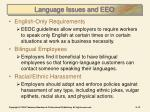language issues and eeo