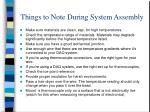 things to note during system assembly